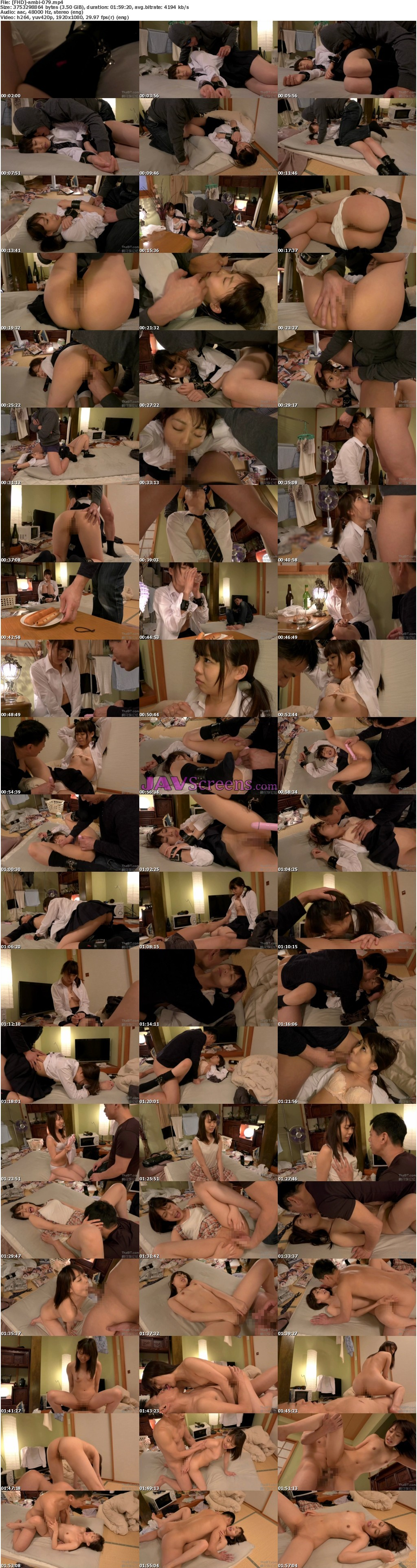 AMBI-079.jpg - JAV Screenshot