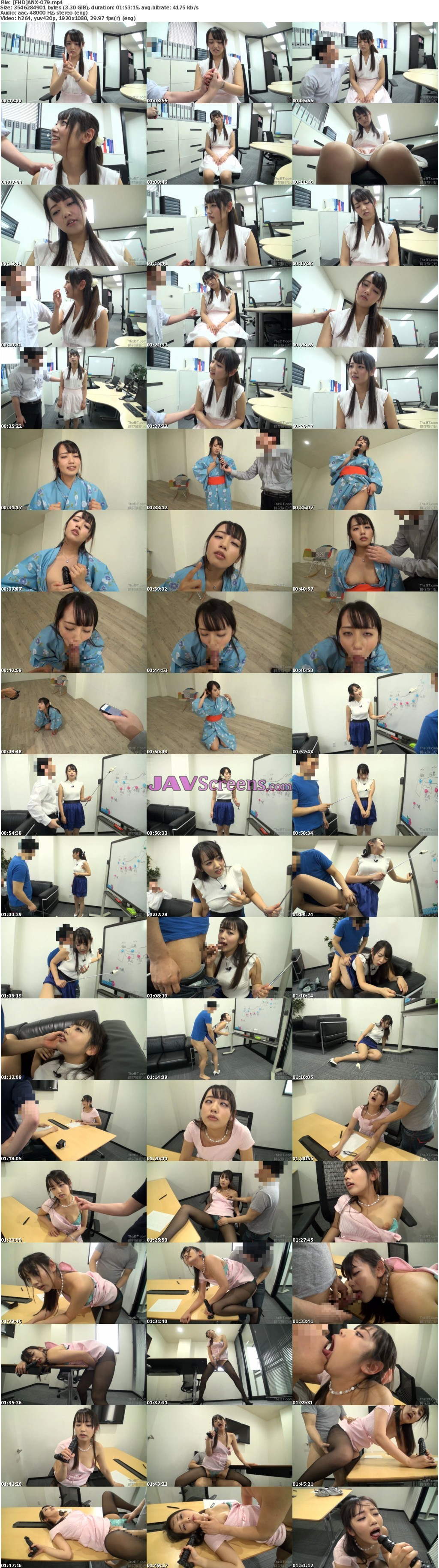 ANX-079.jpg - JAV Screenshot