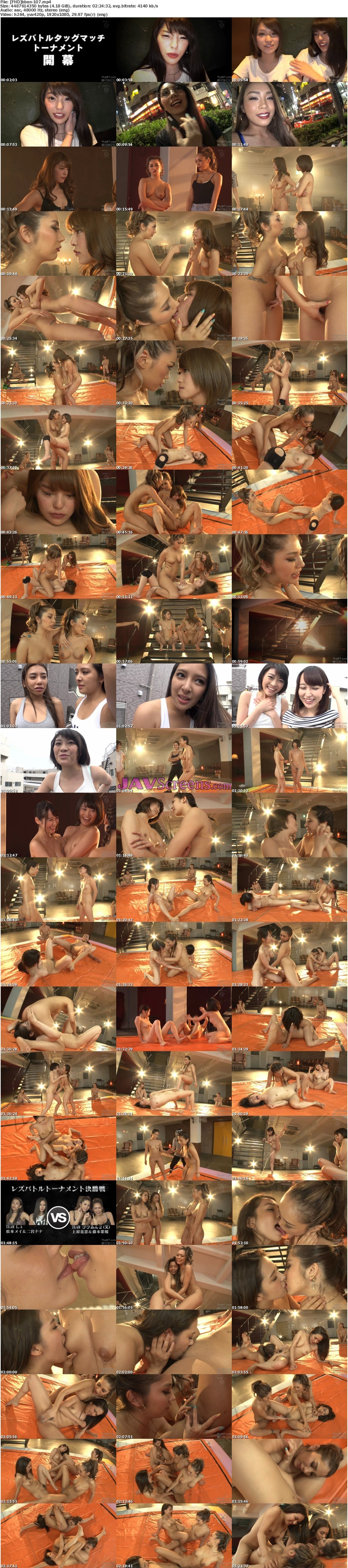 BBAN-107.jpg - JAV Screenshot