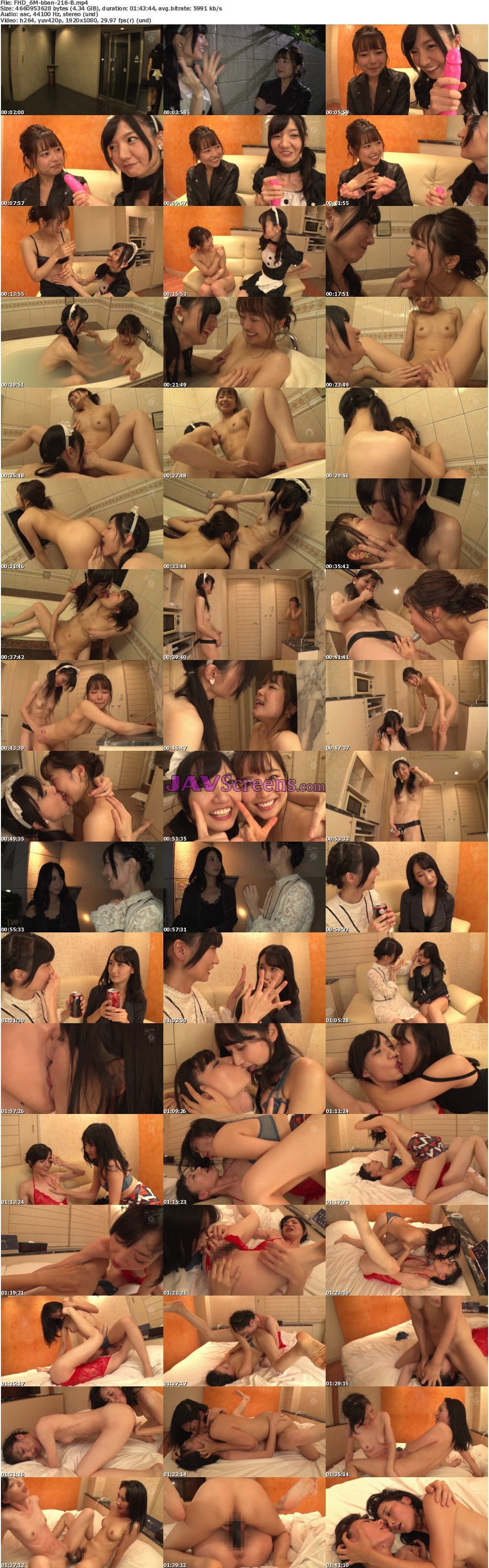 BBAN-216B.jpg - JAV Screenshot