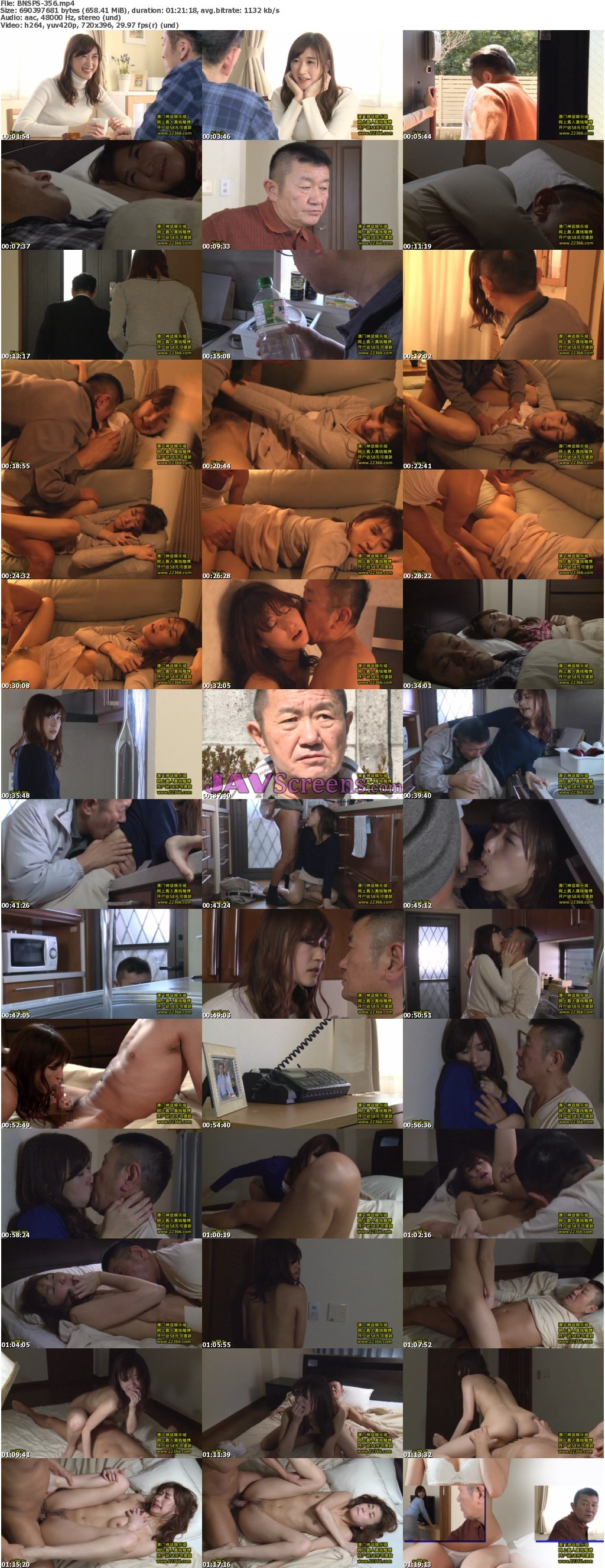 BNSPS-356.jpg - JAV Screenshot