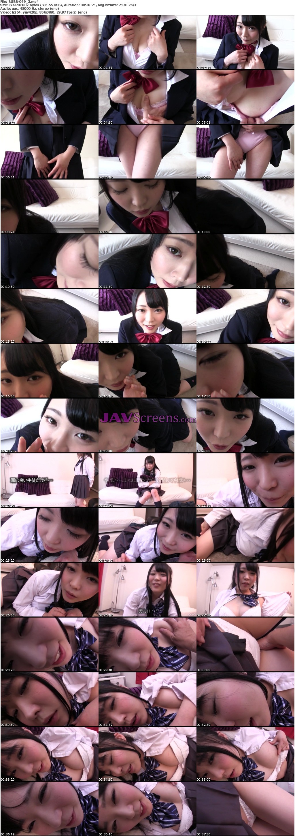 BUBB-049C.jpg - JAV Screenshot