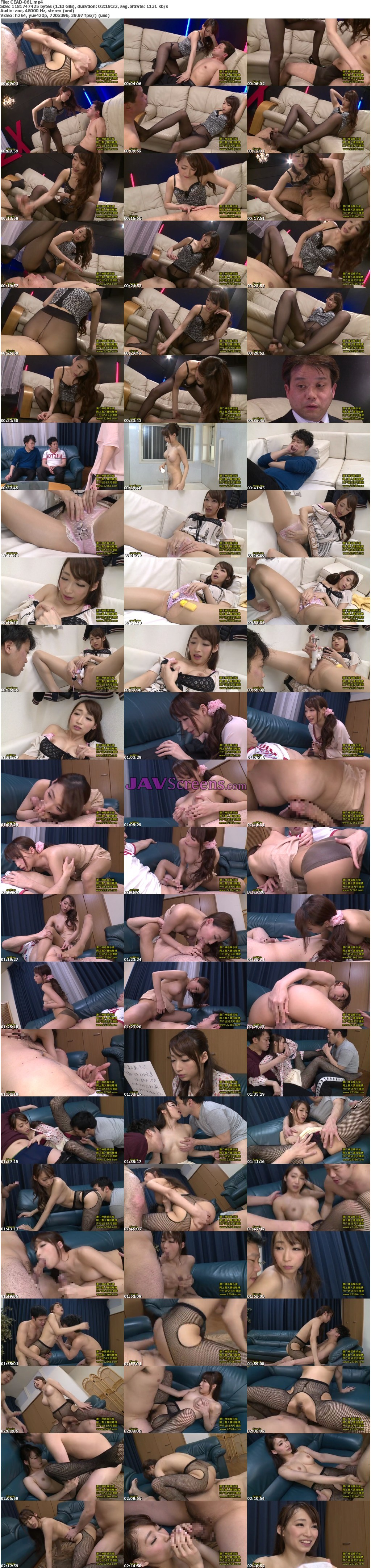 CEAD-061.jpg - JAV Screenshot