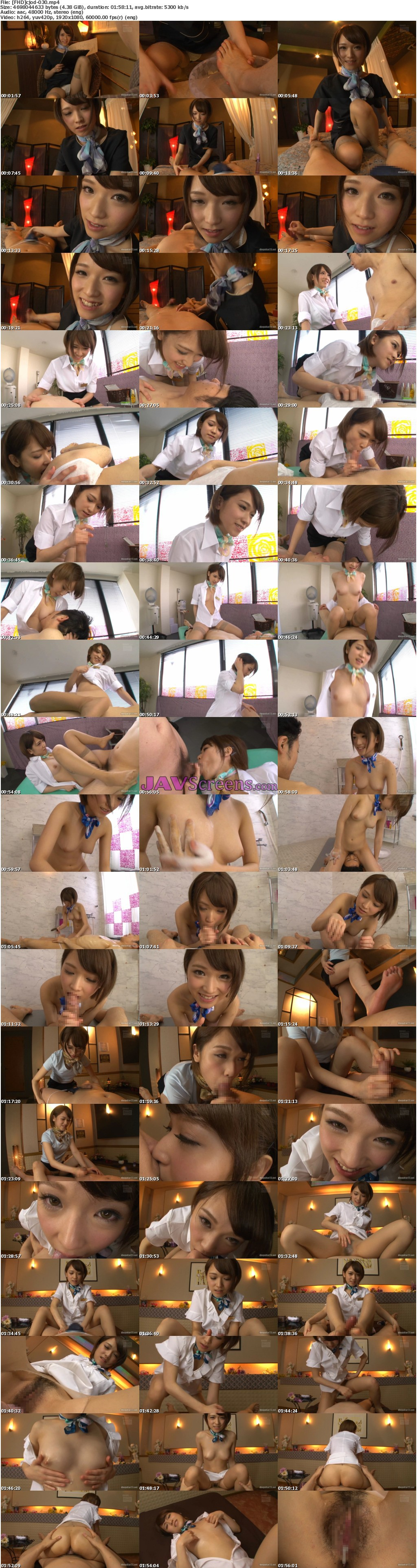CJOD-030.jpg - JAV Screenshot