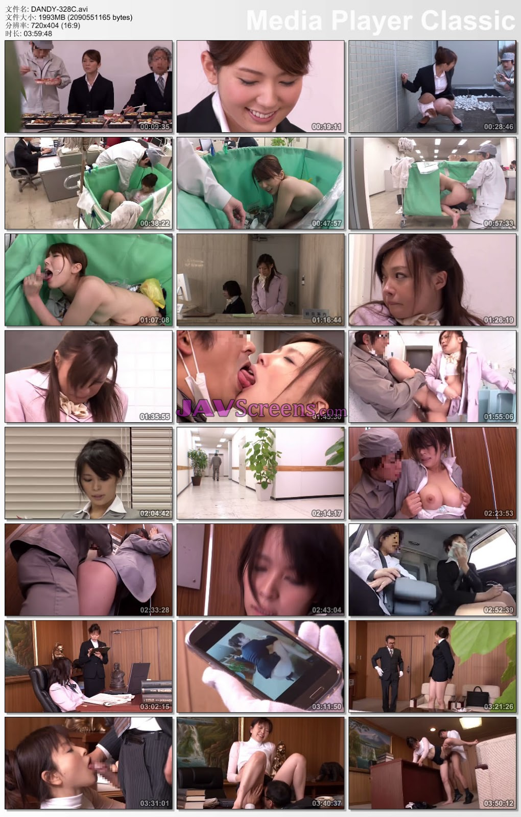 DANDY-328.jpg - JAV Screenshot