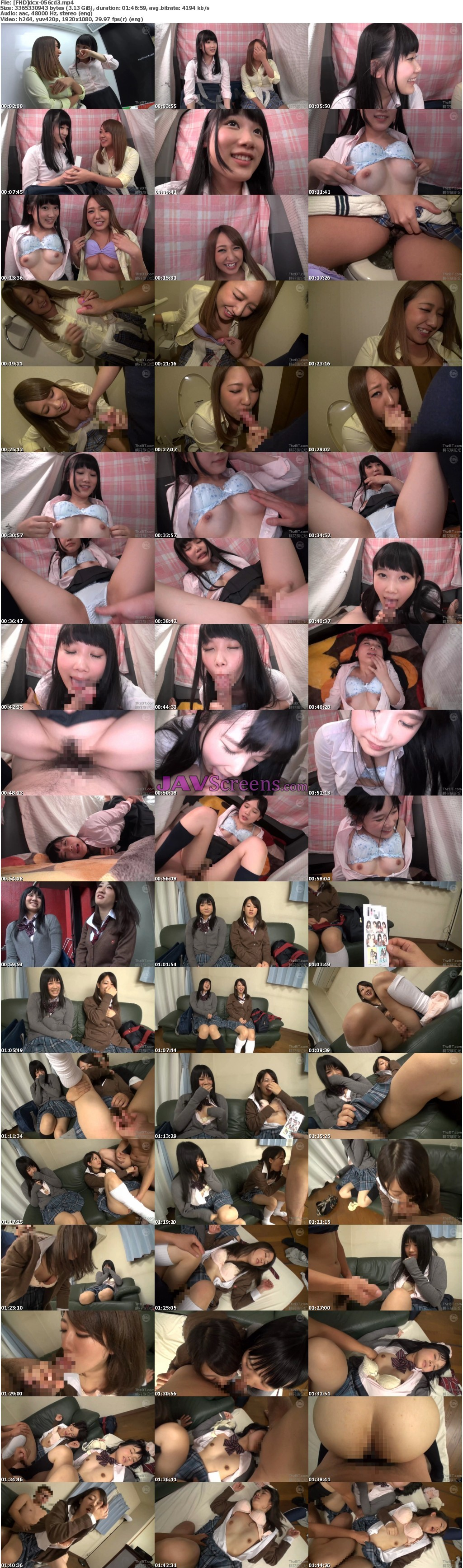 DCX-056C.jpg - JAV Screenshot