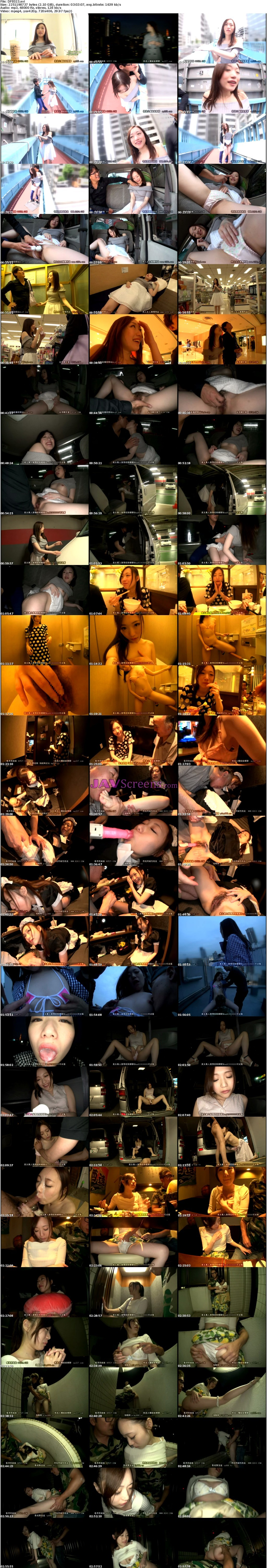 DFE-023.jpg - JAV Screenshot
