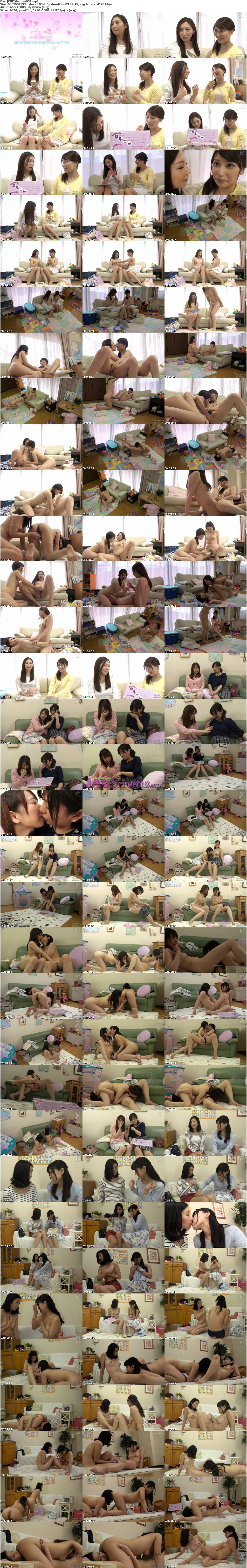 DVDMS-058.jpg - JAV Screenshot