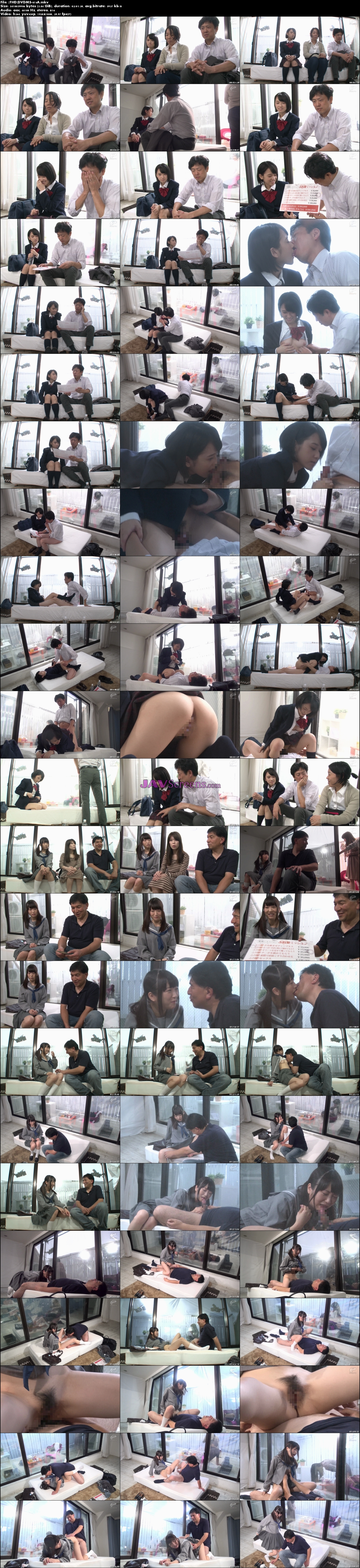 DVDMS-074A.jpg - JAV Screenshot
