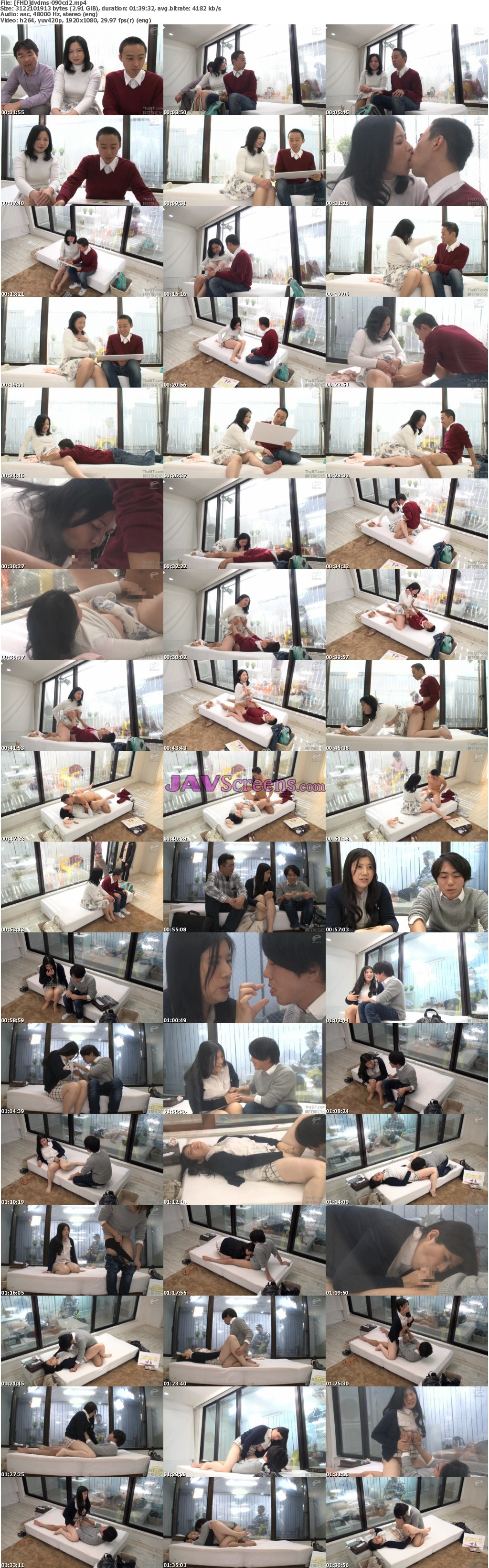 DVDMS-090B.jpg - JAV Screenshot