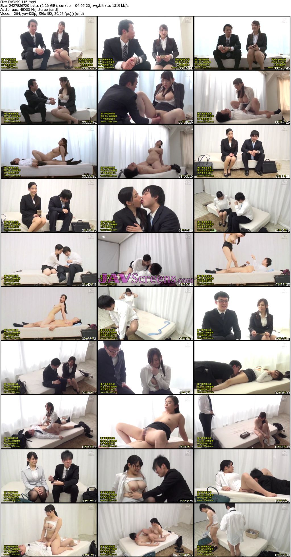 DVDMS-116.jpg - JAV Screenshot