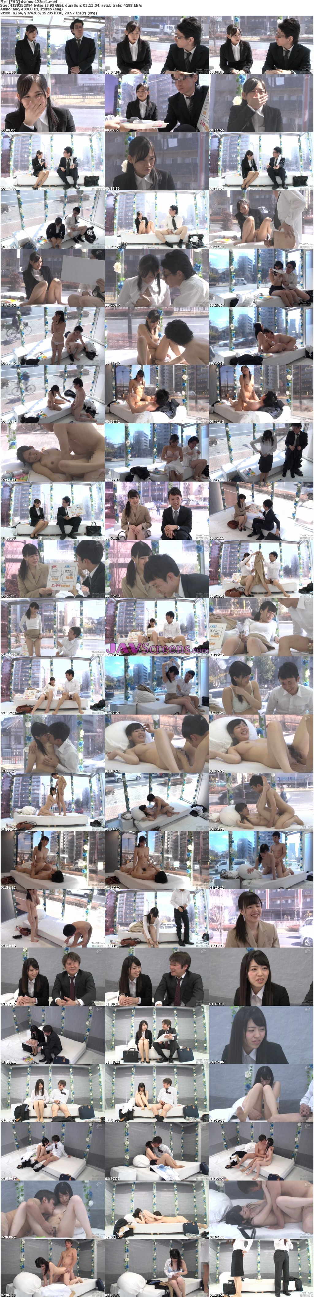 DVDMS-123A.jpg - JAV Screenshot