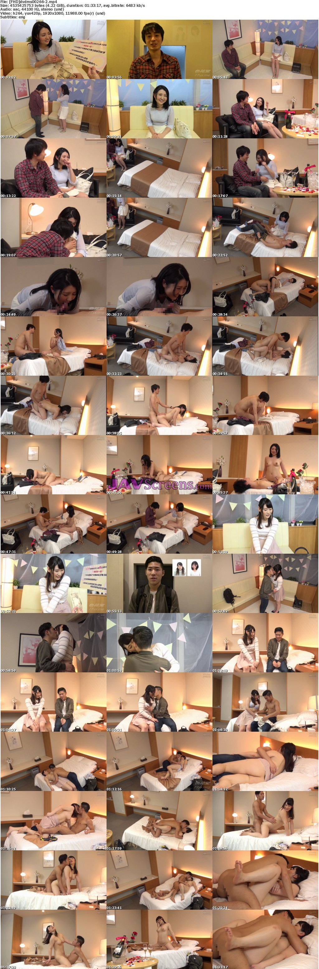 DVDMS-266B.jpg - JAV Screenshot