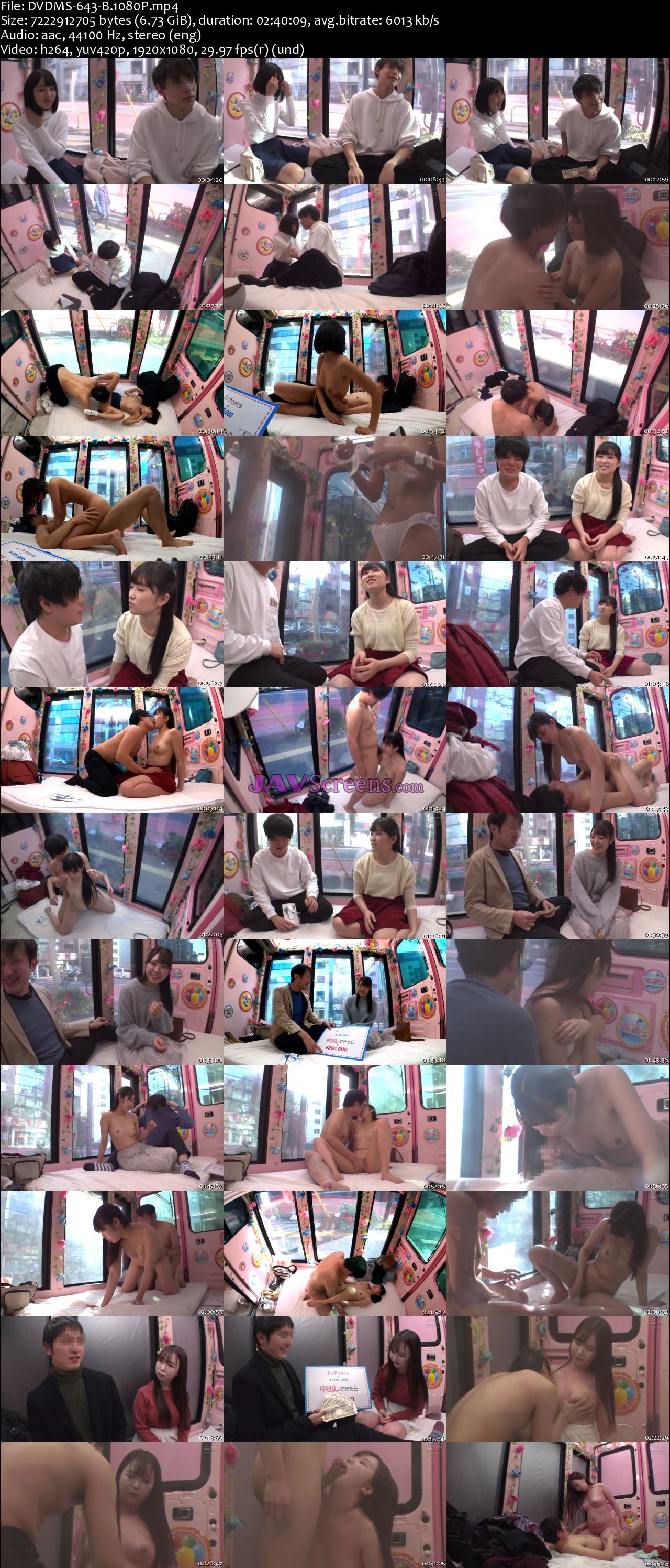 DVDMS-643B.jpg - JAV Screenshot