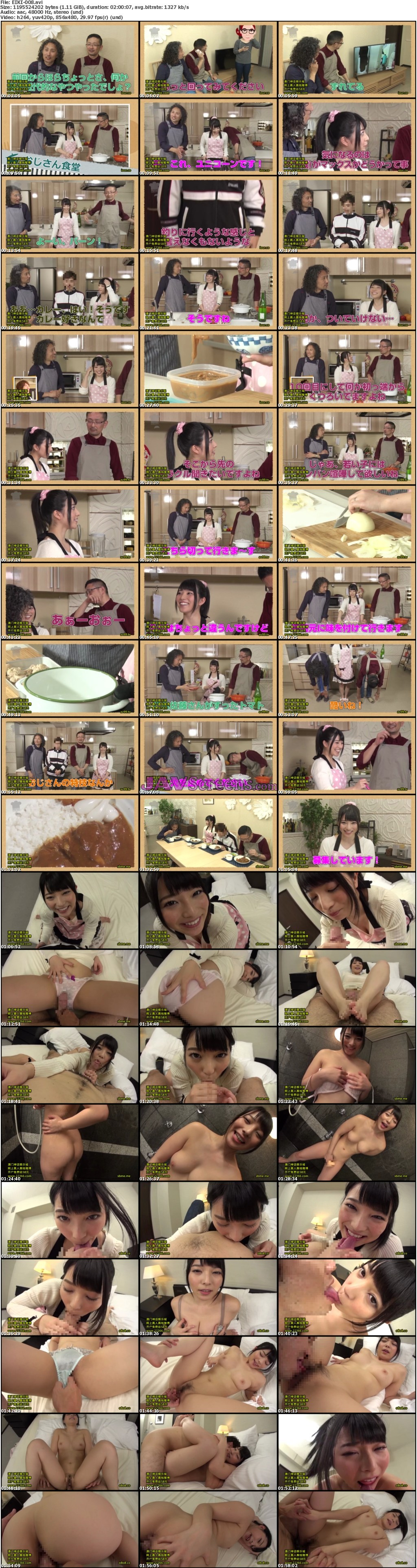 EIKI-008.jpg - JAV Screenshot