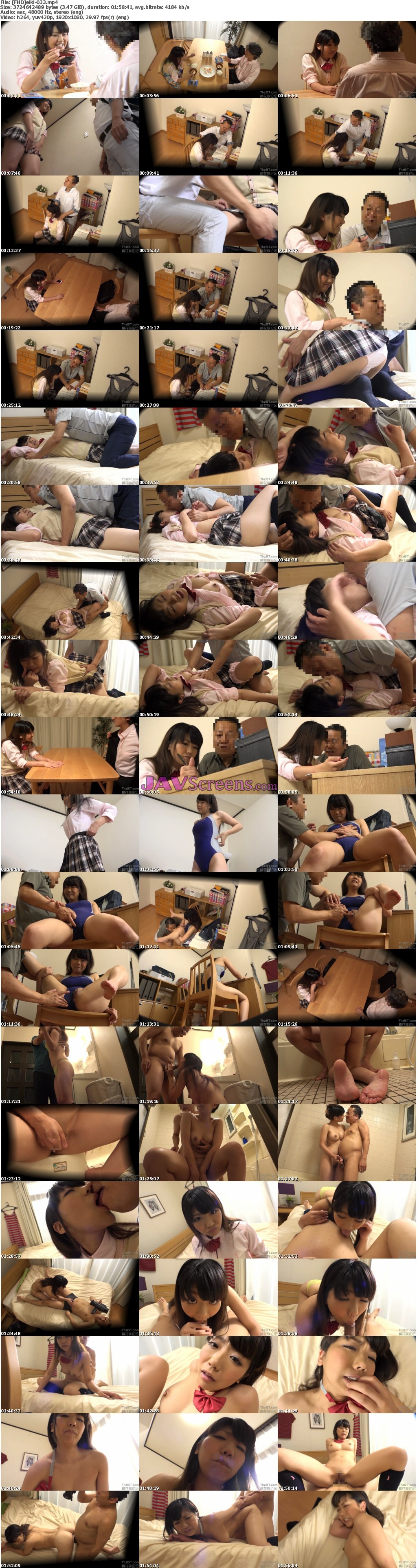 EIKI-033.jpg - JAV Screenshot