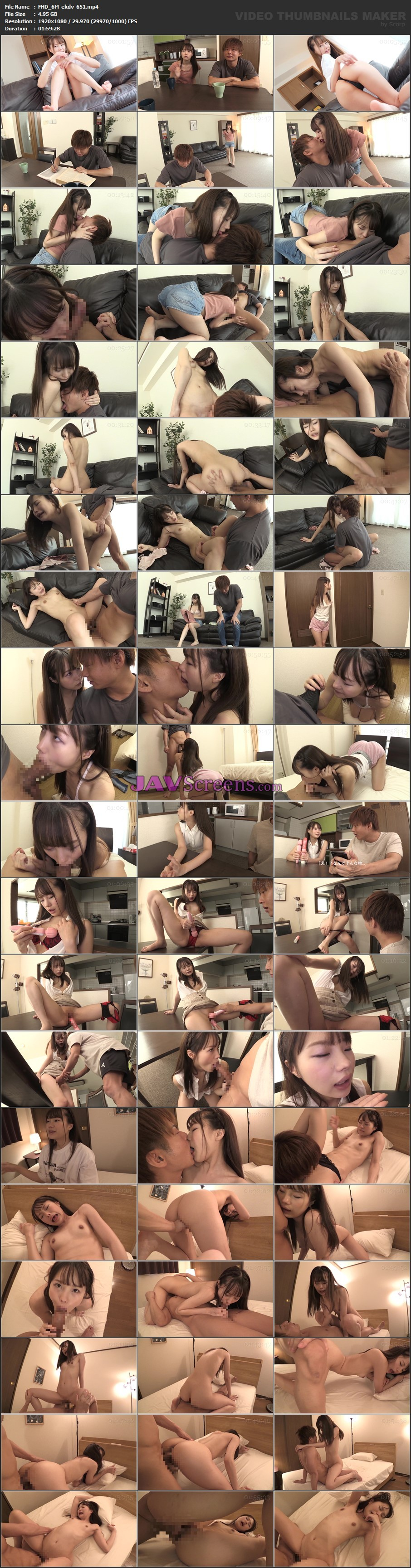 EKDV-651.jpg - JAV Screenshot