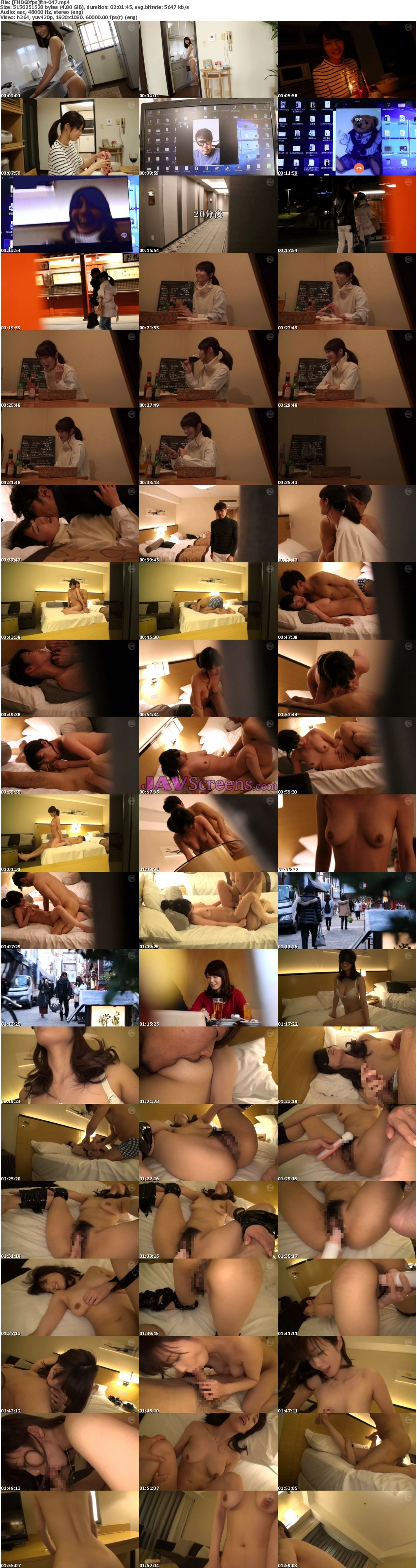 FTN-047.jpg - JAV Screenshot