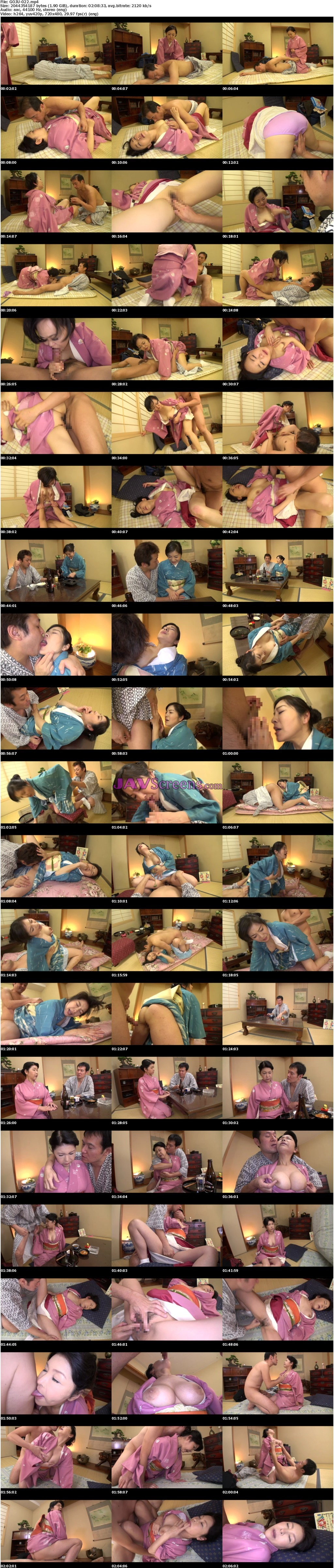 GOJU-022.jpg - JAV Screenshot