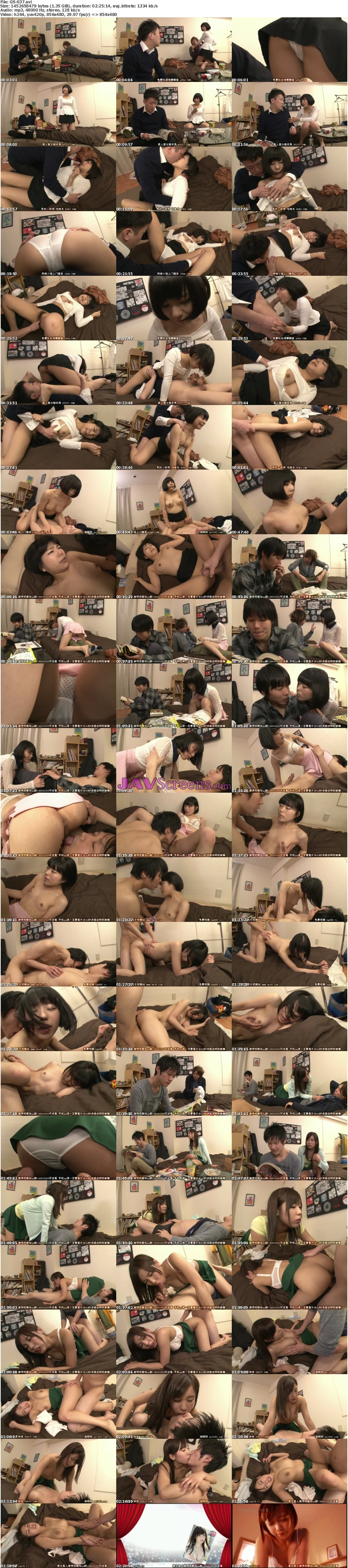 GS-037.jpg - JAV Screenshot