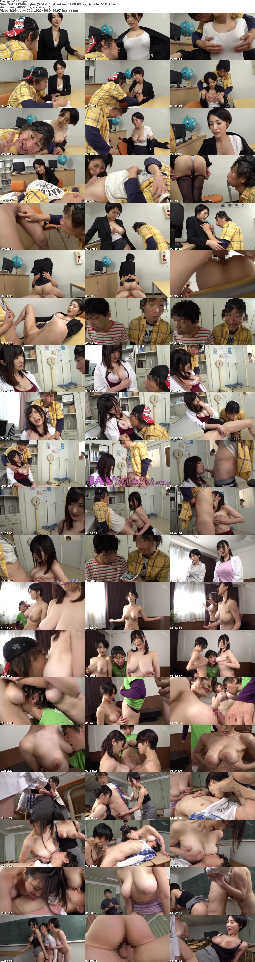 GVH-186.jpg - JAV Screenshot