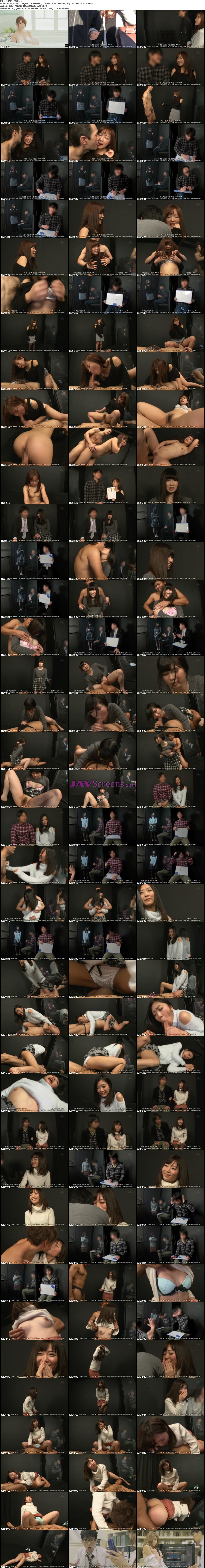 HJMO-354.jpg - JAV Screenshot