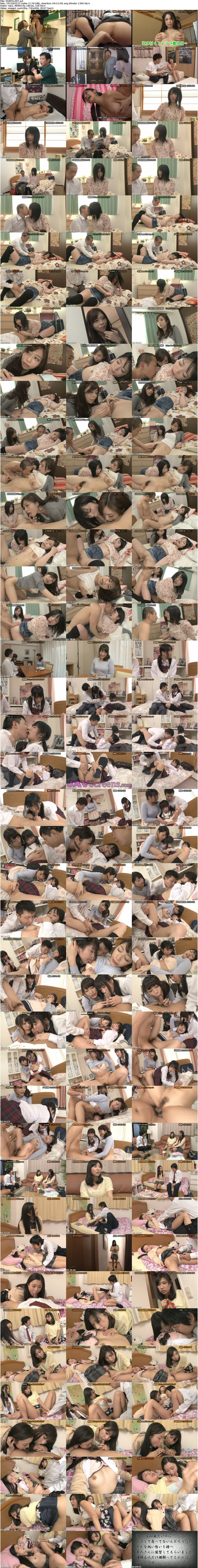 HUNTA-007.jpg - JAV Screenshot