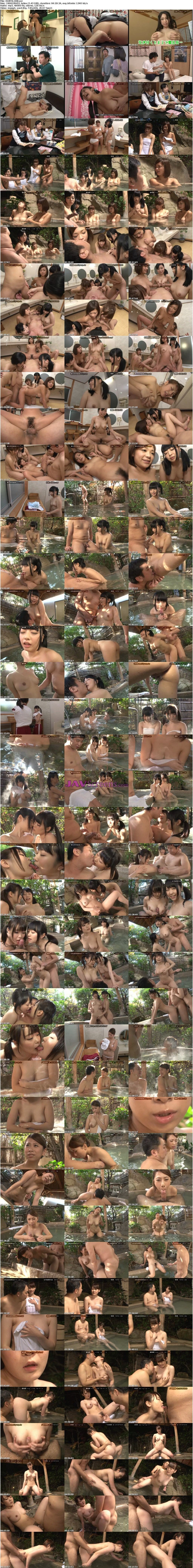 HUNTA-008.jpg - JAV Screenshot