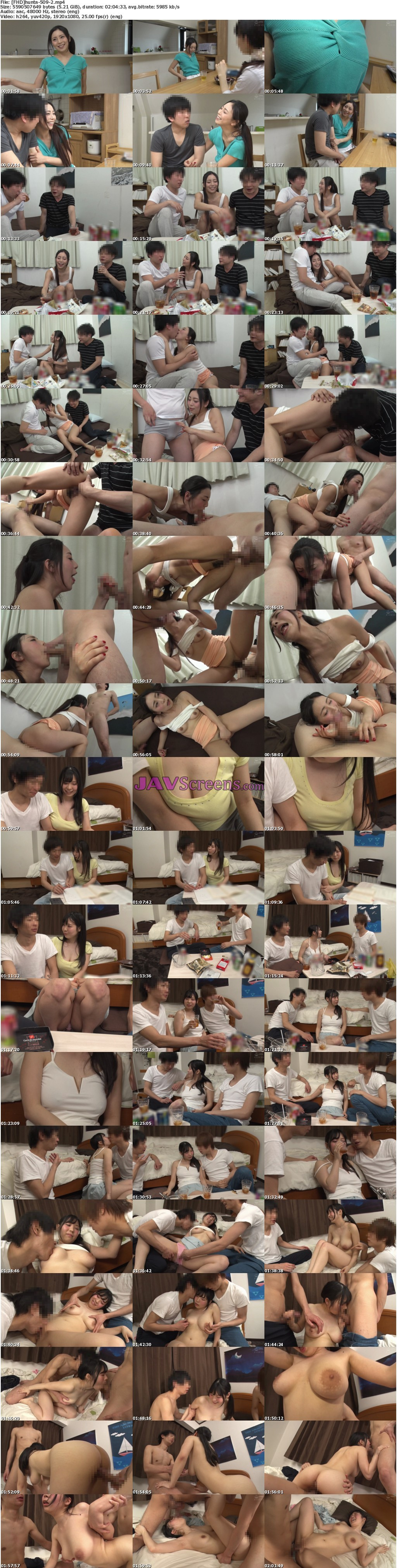 HUNTA-509B.jpg - JAV Screenshot