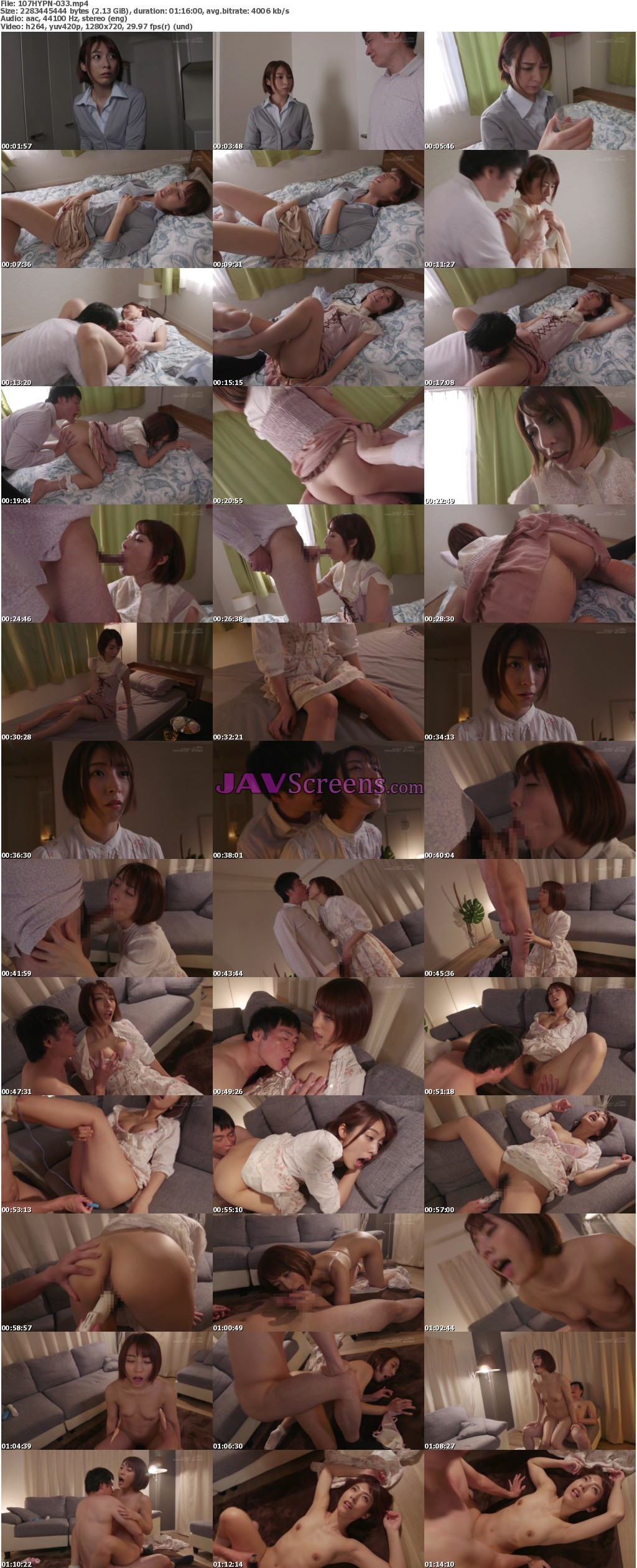 HYPN-033.jpg - JAV Screenshot