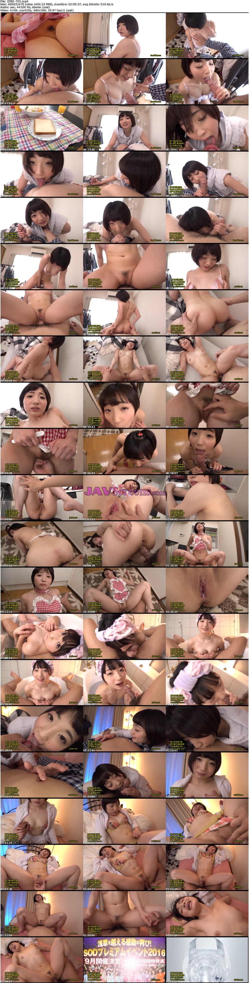 IENE-702.jpg - JAV Screenshot