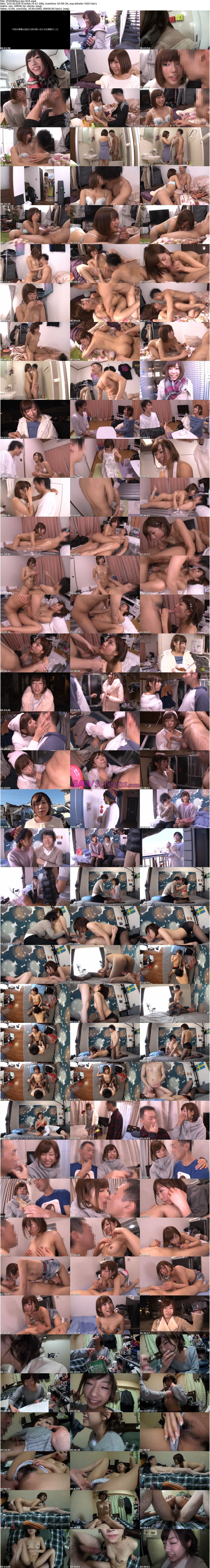 IPZ-926.jpg - JAV Screenshot