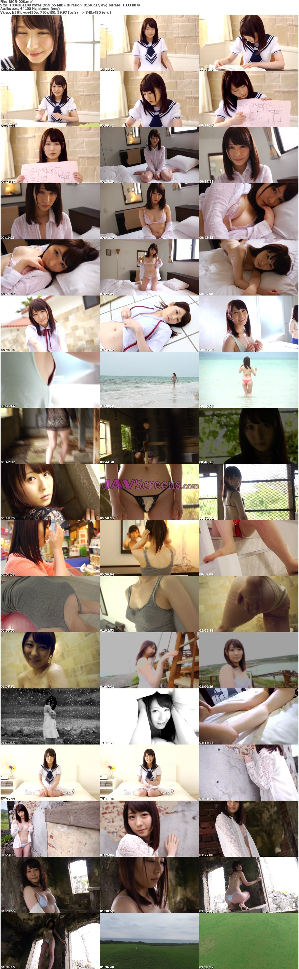 ISCR-008.jpg - JAV Screenshot