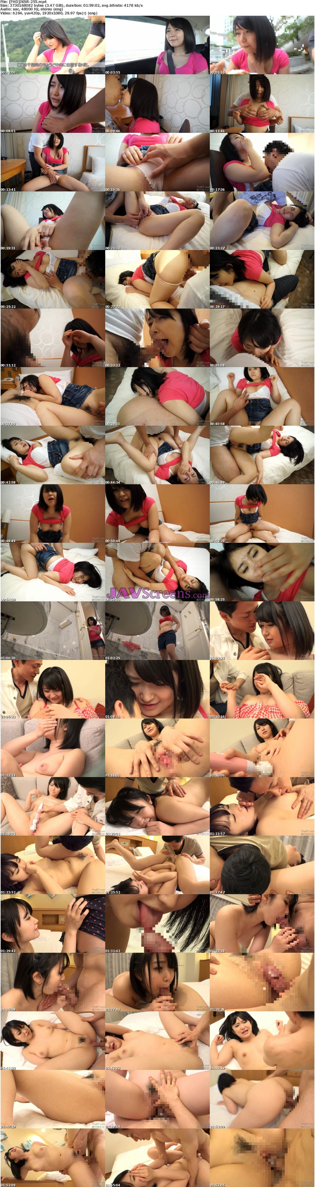 JKSR-255.jpg - JAV Screenshot