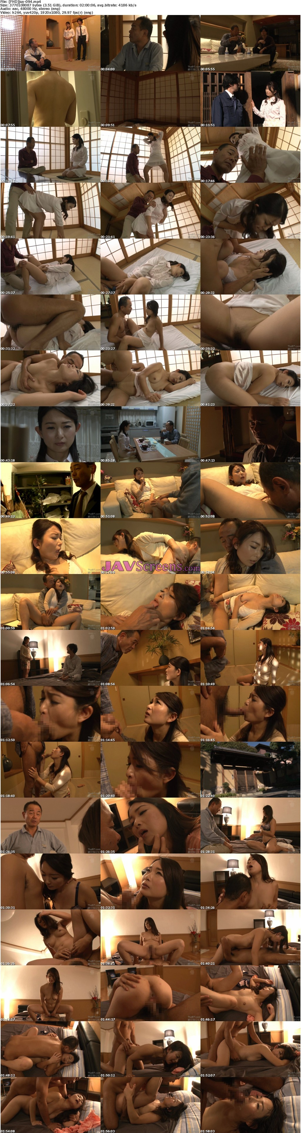 JUY-094.jpg - JAV Screenshot