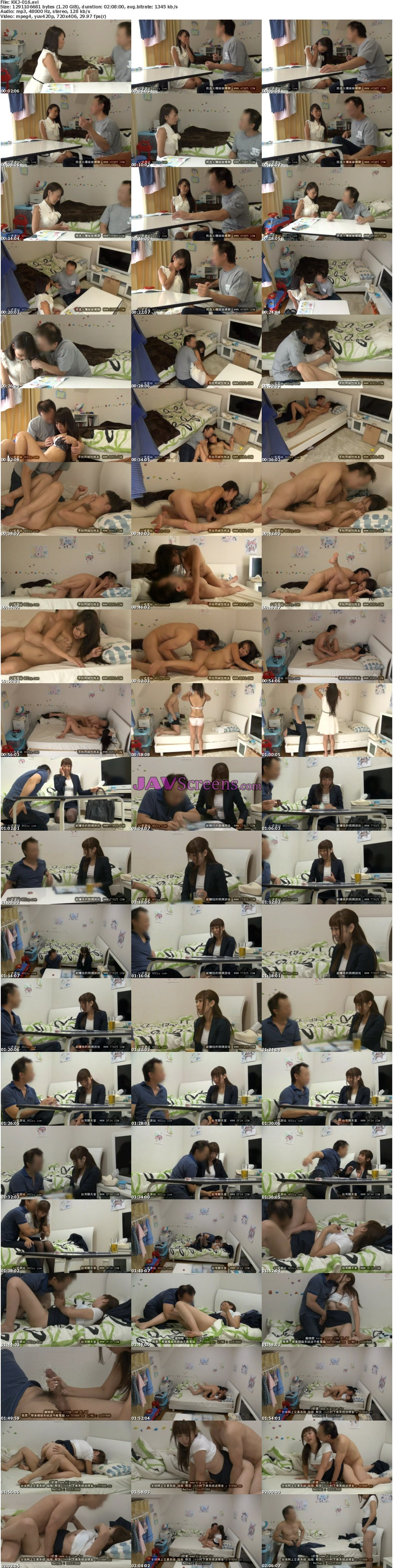 KKJ-016.jpg - JAV Screenshot