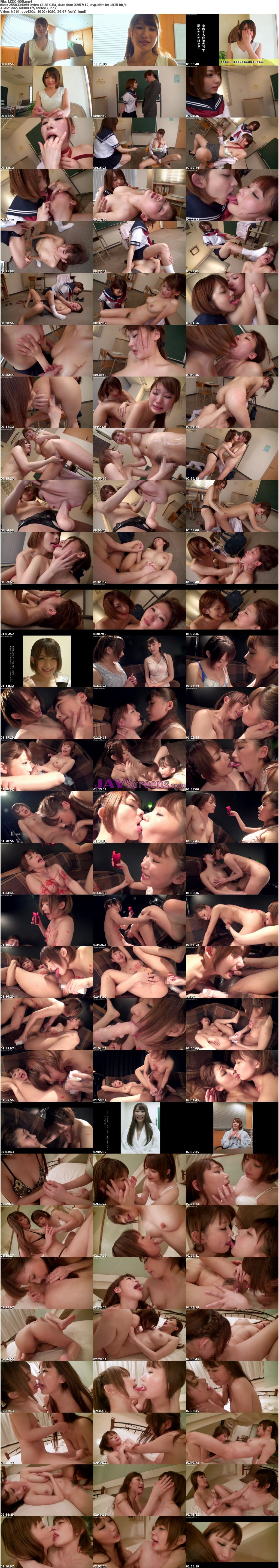 LZDQ-005.jpg - JAV Screenshot