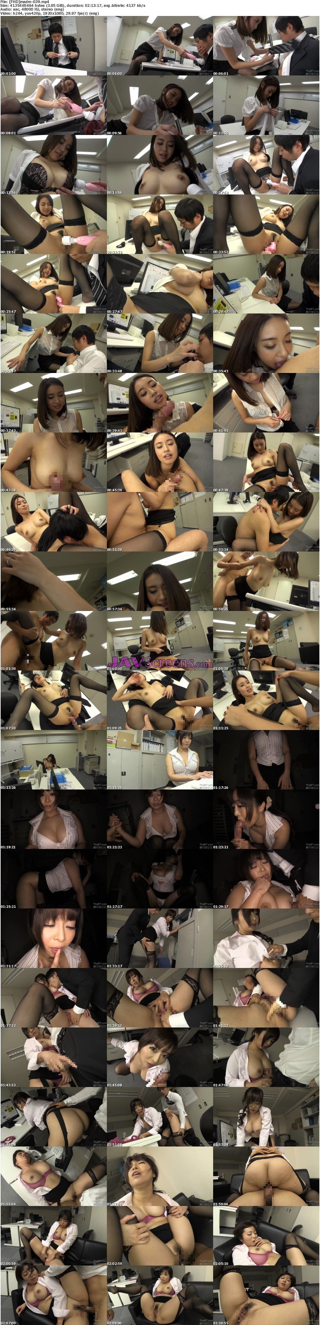 MADM-039.jpg - JAV Screenshot