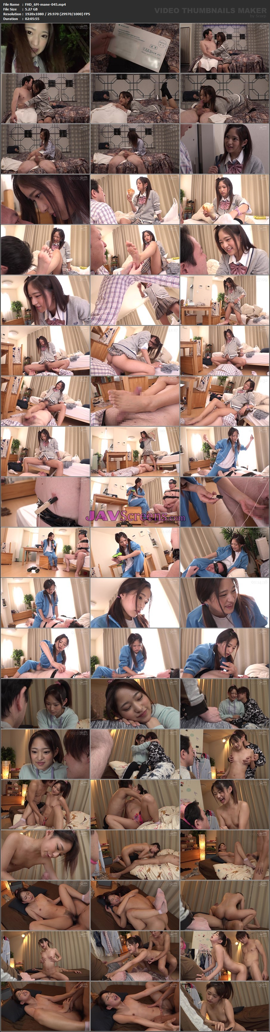 MANE-045.jpg - JAV Screenshot