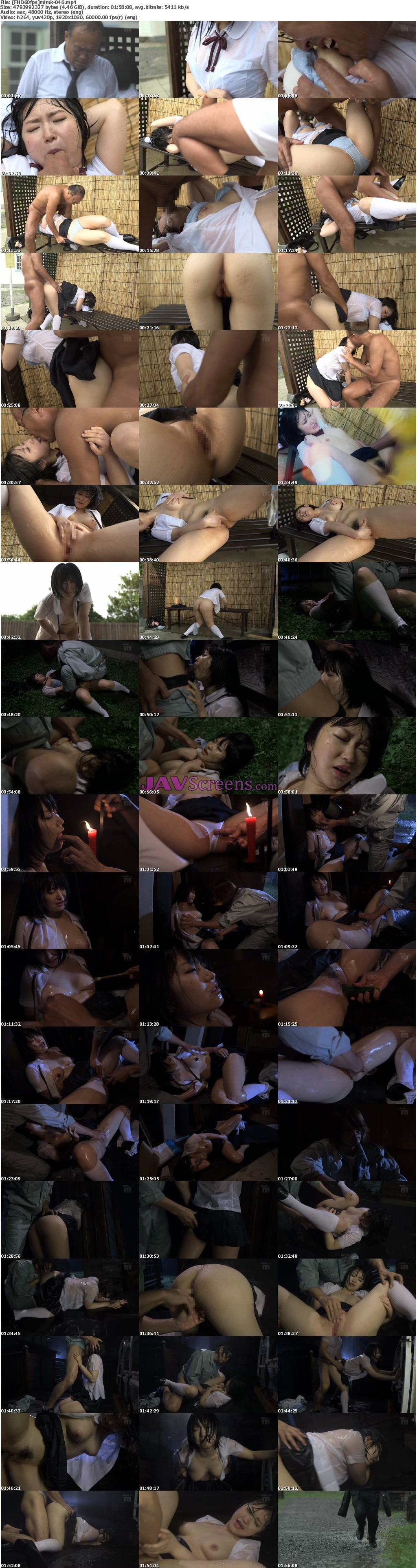 MIMK-046.jpg - JAV Screenshot