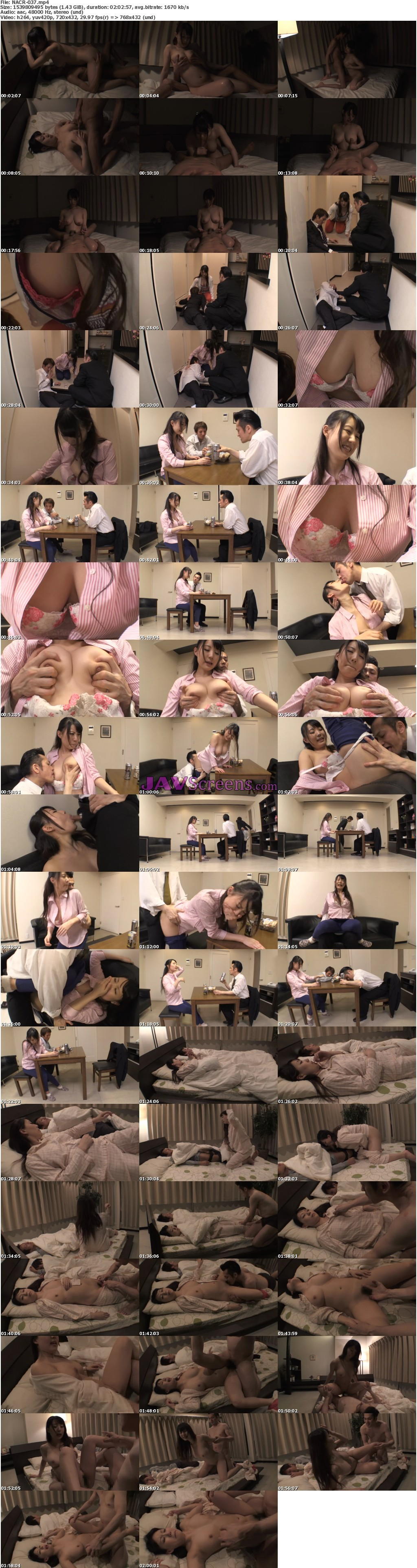 NACR-037.jpg - JAV Screenshot