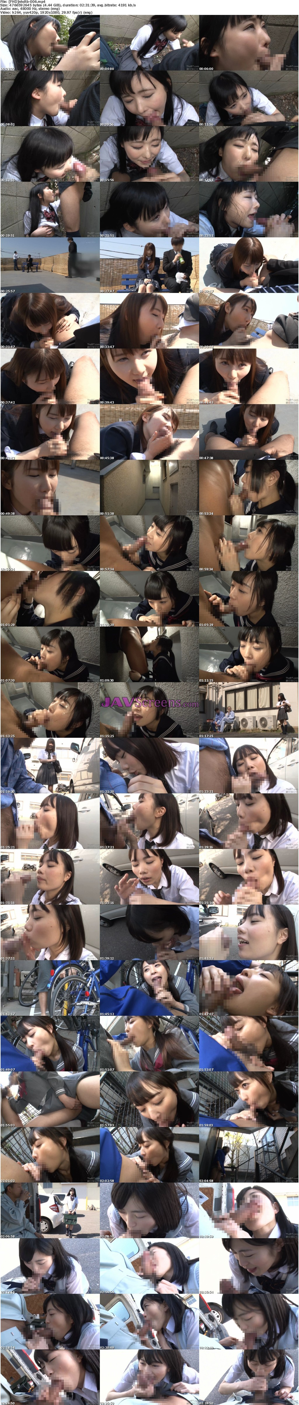 NHDTB-006.jpg - JAV Screenshot