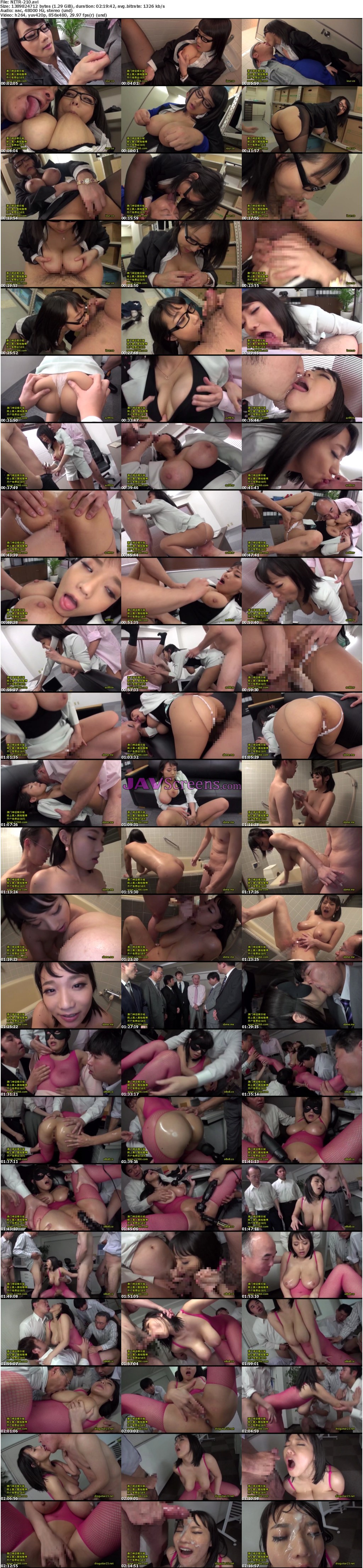 NITR-210.jpg - JAV Screenshot