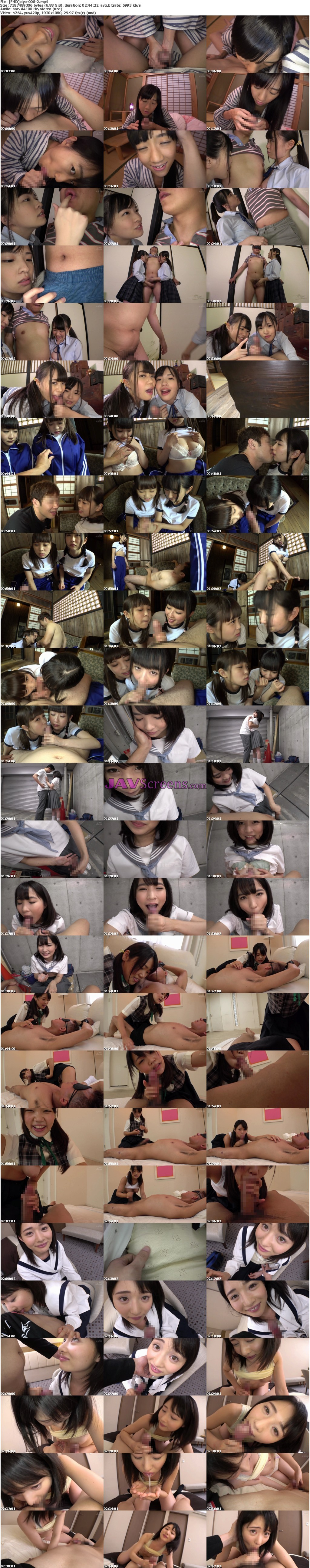 PIYO-008B.jpg - JAV Screenshot