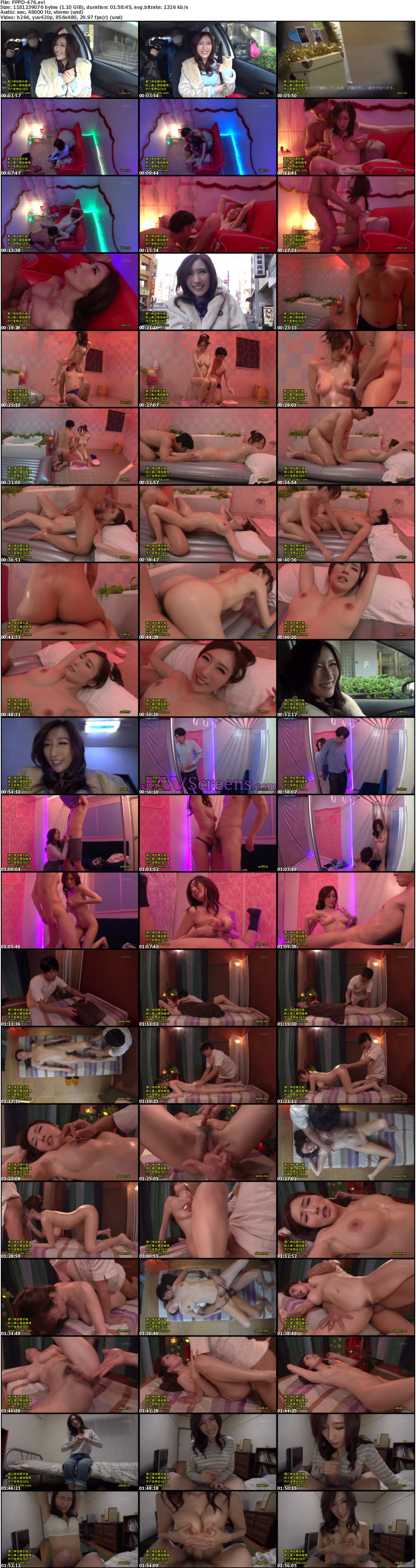 PPPD-476.jpg - JAV Screenshot