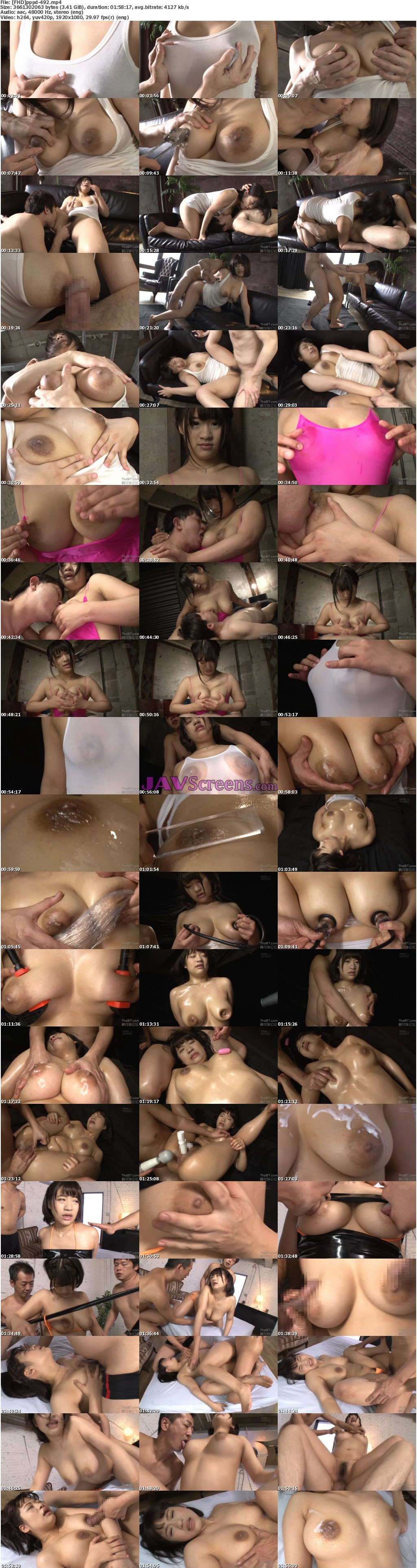 PPPD-492.jpg - JAV Screenshot