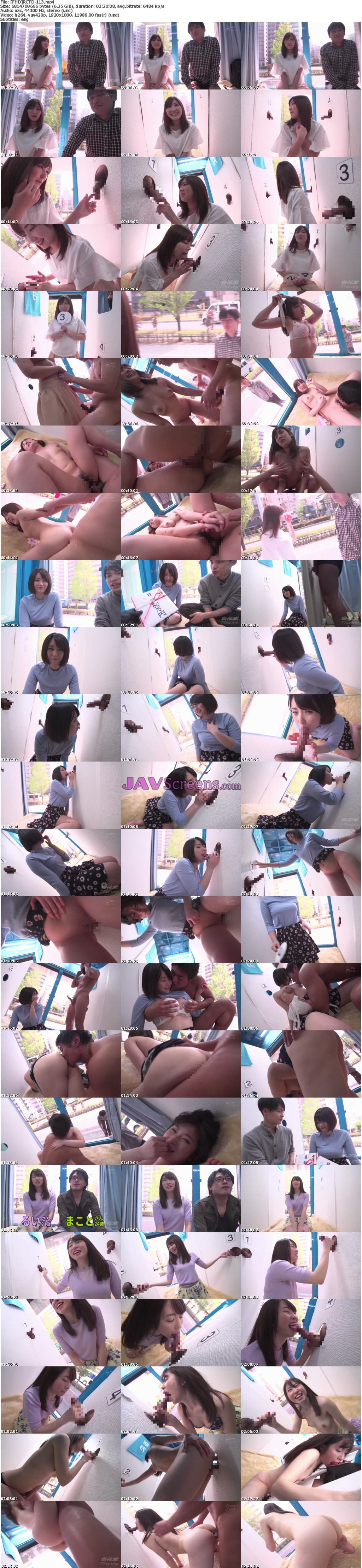 RCTD-113.jpg - JAV Screenshot