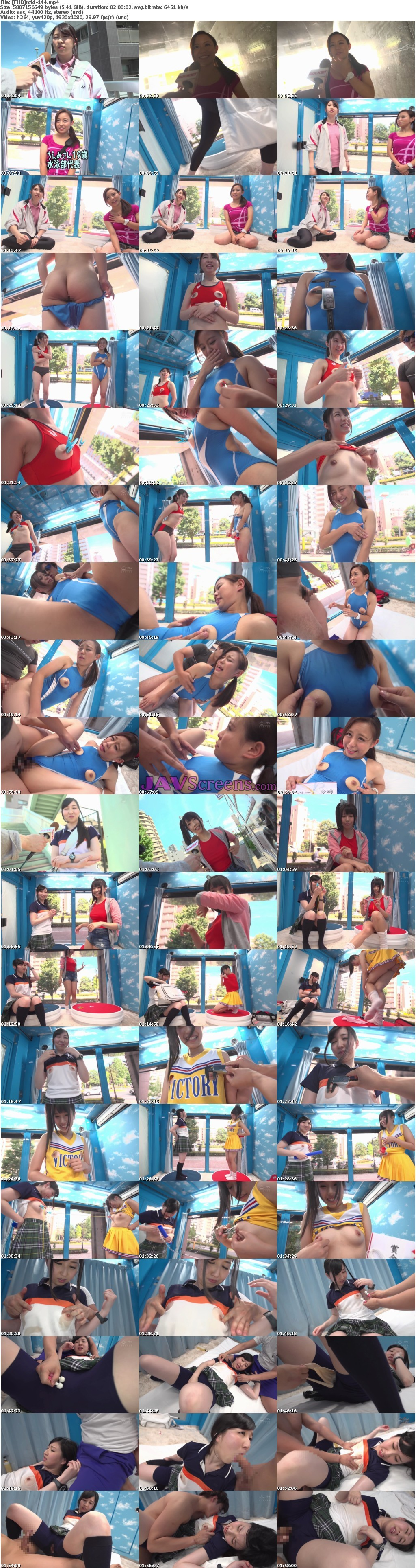 RCTD-144.jpg - JAV Screenshot