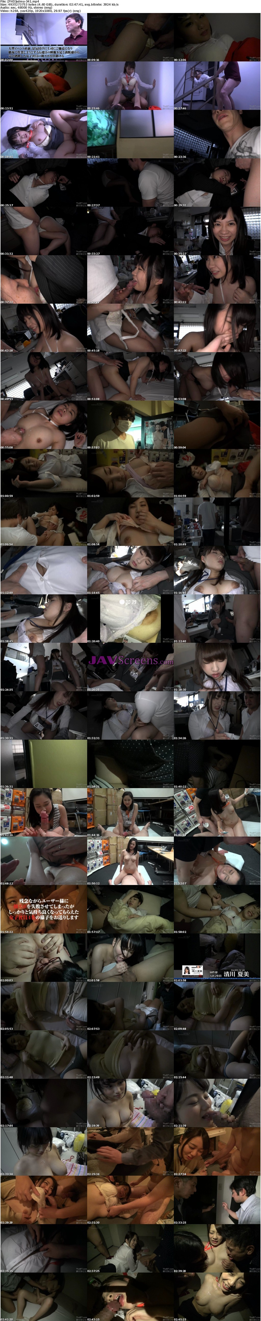 SDMU-341.jpg - JAV Screenshot