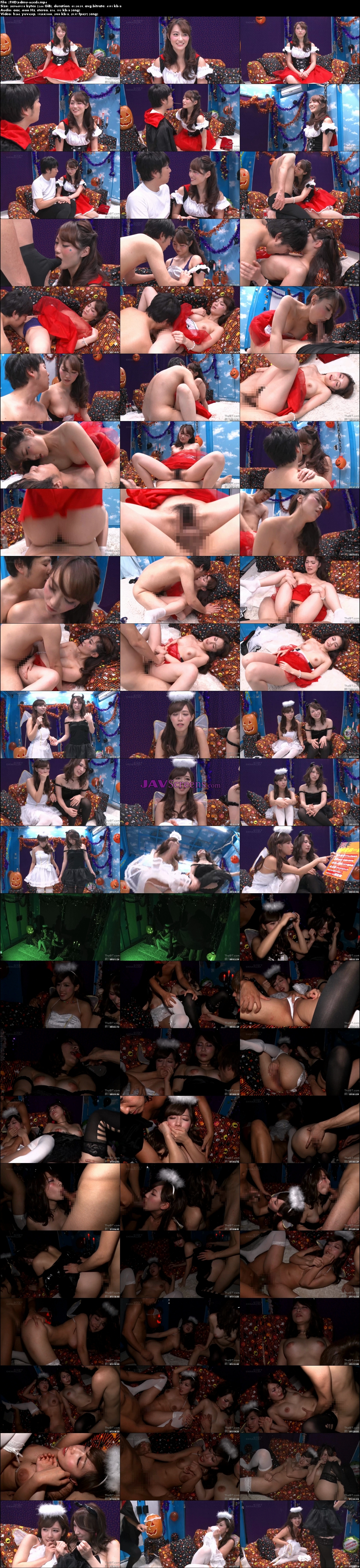 SDMU-462D.jpg - JAV Screenshot